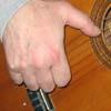 Палец согнулся